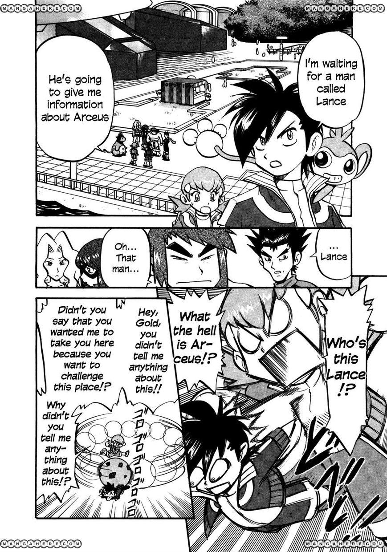 Pokemon Adventures 444 Page 2