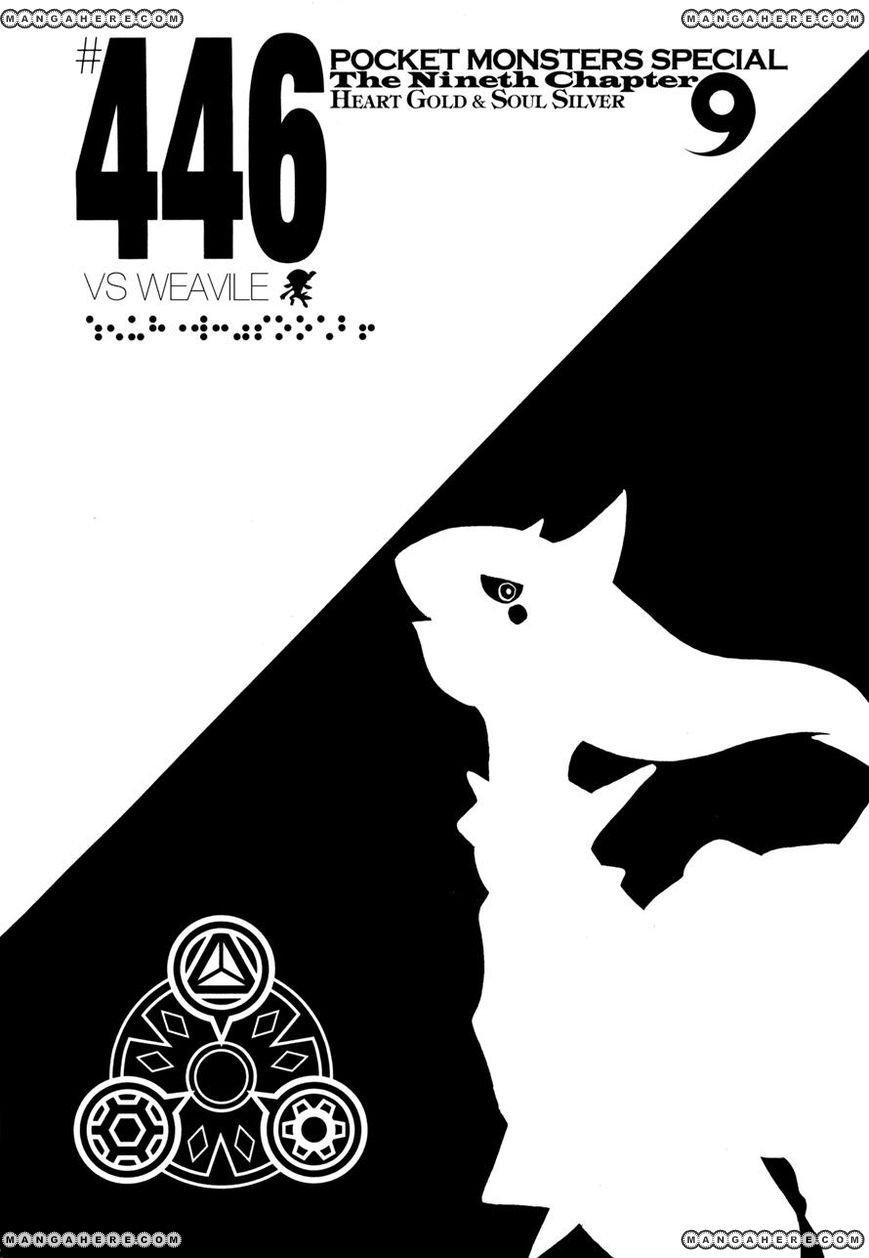 Pokemon Adventures 446 Page 1