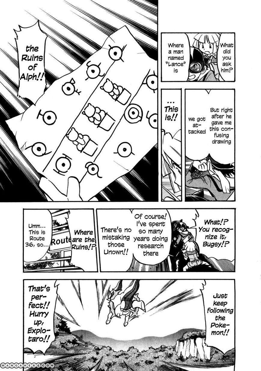 Pokemon Adventures 453 Page 3