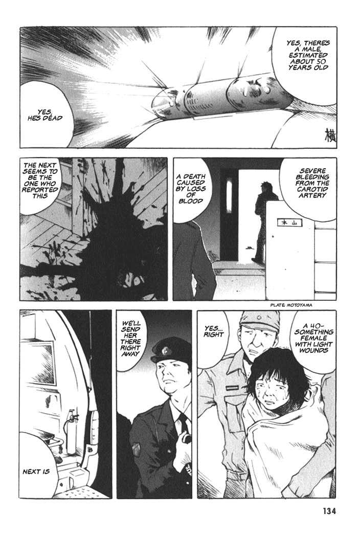 Blood the Last Vampire 2000 5 Page 2
