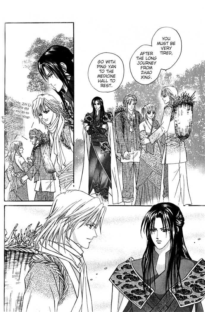 Real Fake Princess 5 Page 1