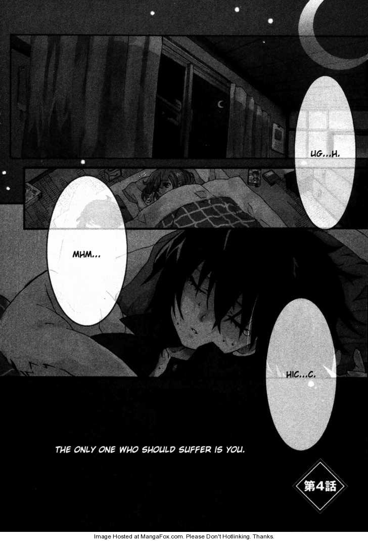 Mushi to Medama to Teddy Bear 4 Page 2
