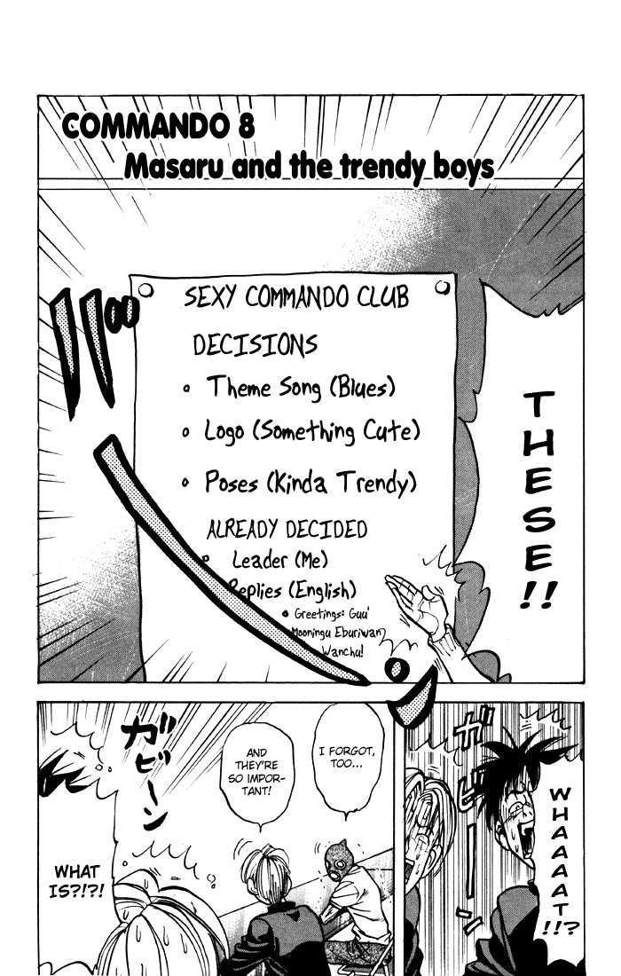 Sexy Commando Gaiden: Sugoiyo! Masaru-san 8 Page 4