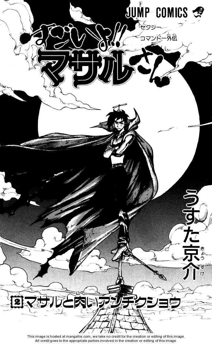 Sexy Commando Gaiden: Sugoiyo! Masaru-san 11 Page 1