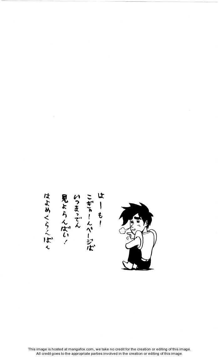 Sexy Commando Gaiden: Sugoiyo! Masaru-san 13 Page 3
