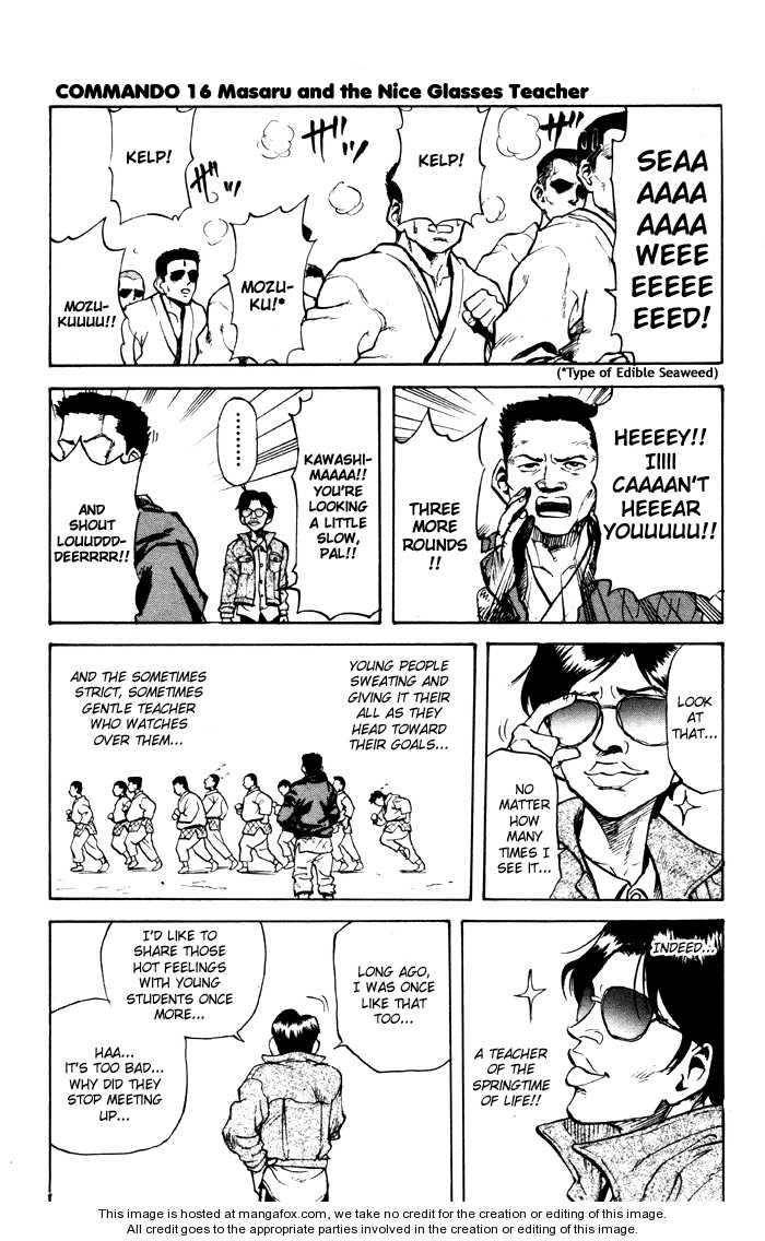 Sexy Commando Gaiden: Sugoiyo! Masaru-san 16 Page 1