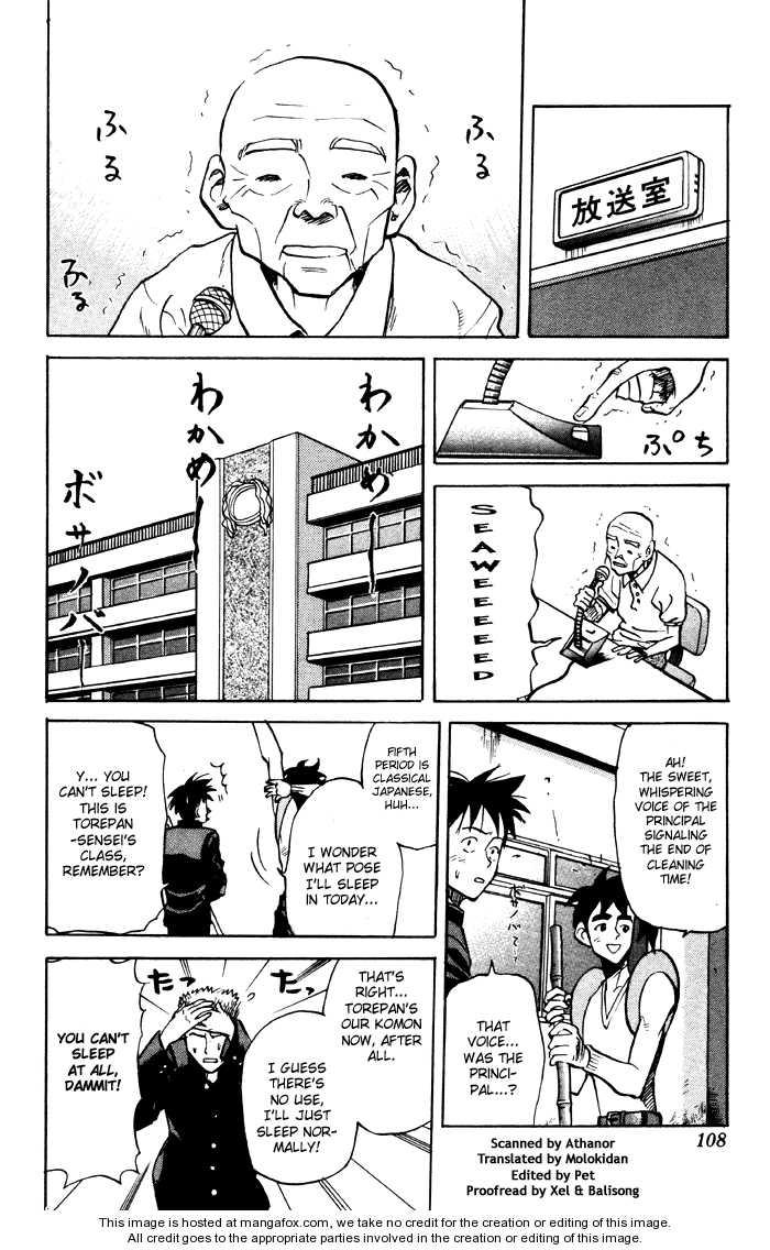 Sexy Commando Gaiden: Sugoiyo! Masaru-san 17 Page 2