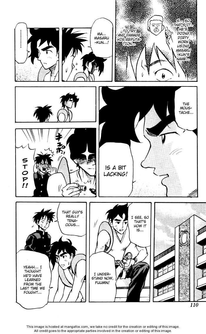 Sexy Commando Gaiden: Sugoiyo! Masaru-san 17 Page 3