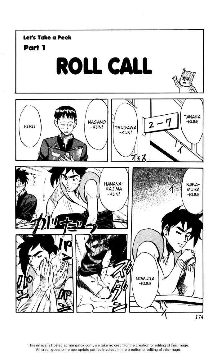 Sexy Commando Gaiden: Sugoiyo! Masaru-san 21 Page 2