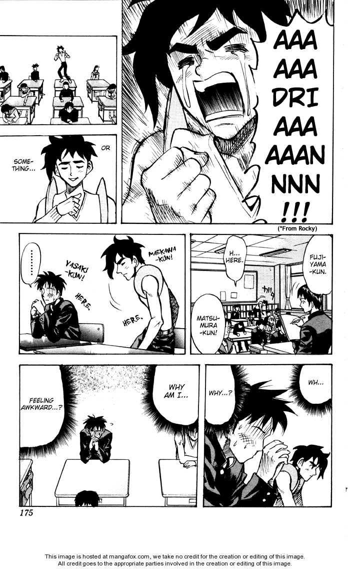 Sexy Commando Gaiden: Sugoiyo! Masaru-san 21 Page 3