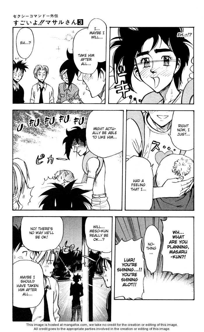 Sexy Commando Gaiden: Sugoiyo! Masaru-san 24 Page 3