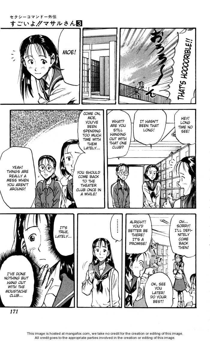 Sexy Commando Gaiden: Sugoiyo! Masaru-san 32 Page 3
