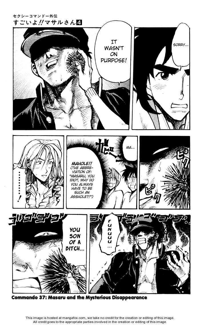 Sexy Commando Gaiden: Sugoiyo! Masaru-san 37 Page 2