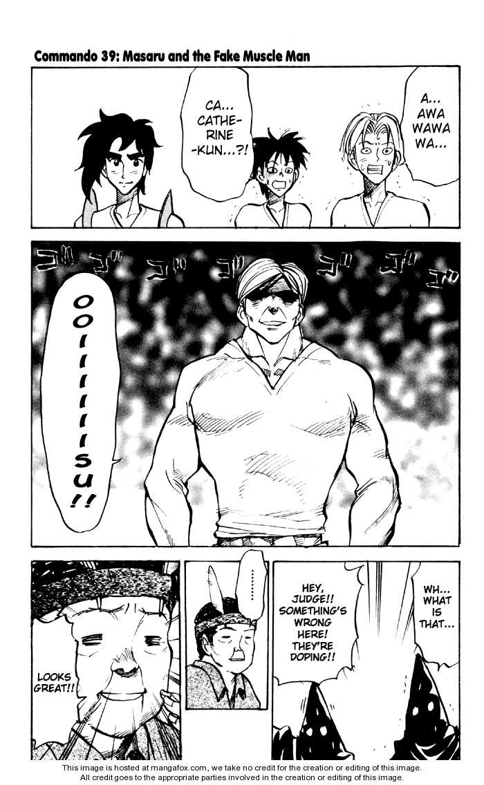 Sexy Commando Gaiden: Sugoiyo! Masaru-san 39 Page 2