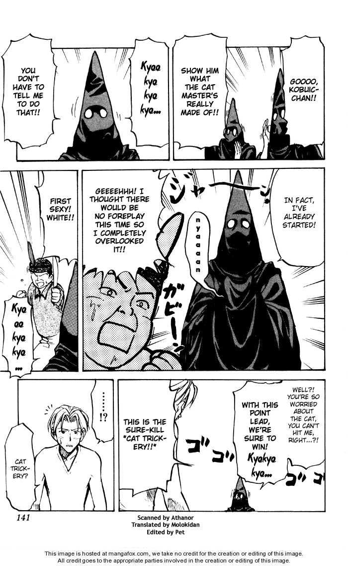 Sexy Commando Gaiden: Sugoiyo! Masaru-san 41 Page 4