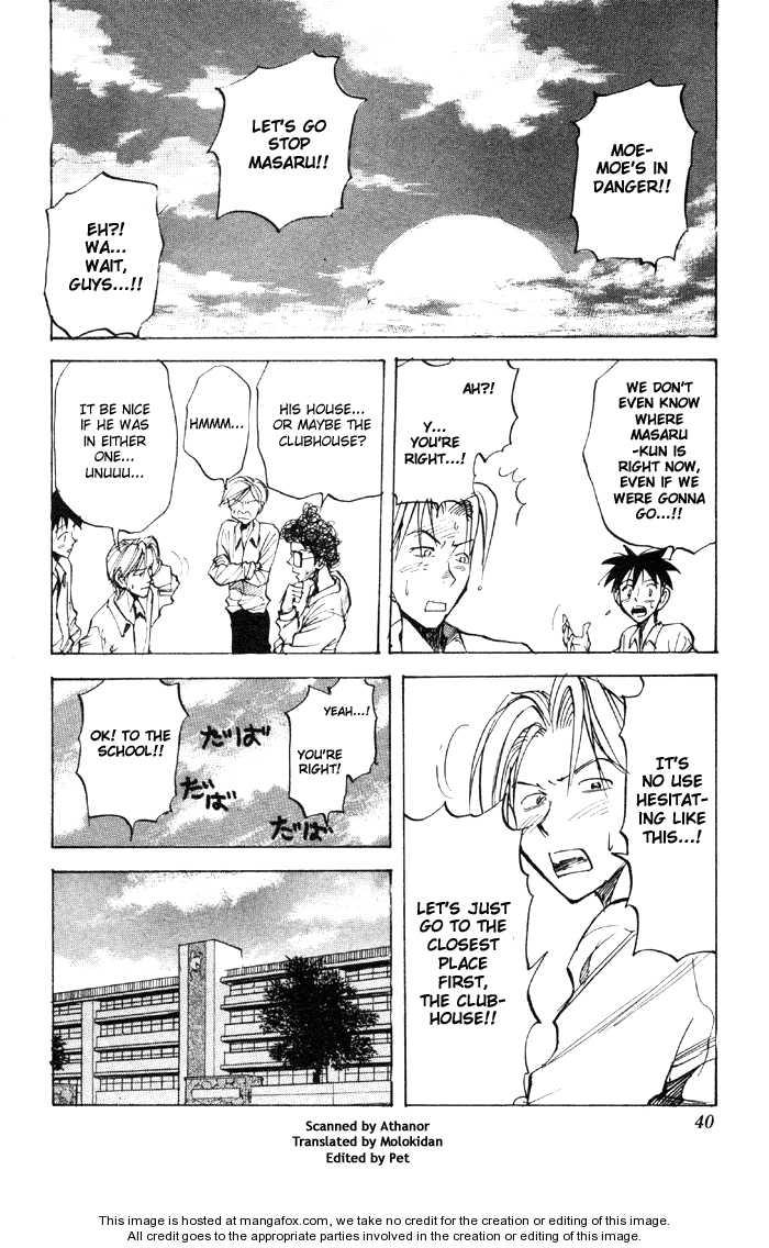 Sexy Commando Gaiden: Sugoiyo! Masaru-san 46 Page 3