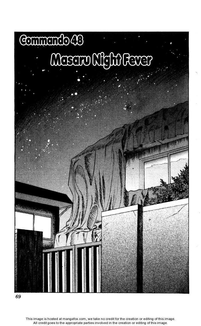 Sexy Commando Gaiden: Sugoiyo! Masaru-san 48 Page 2