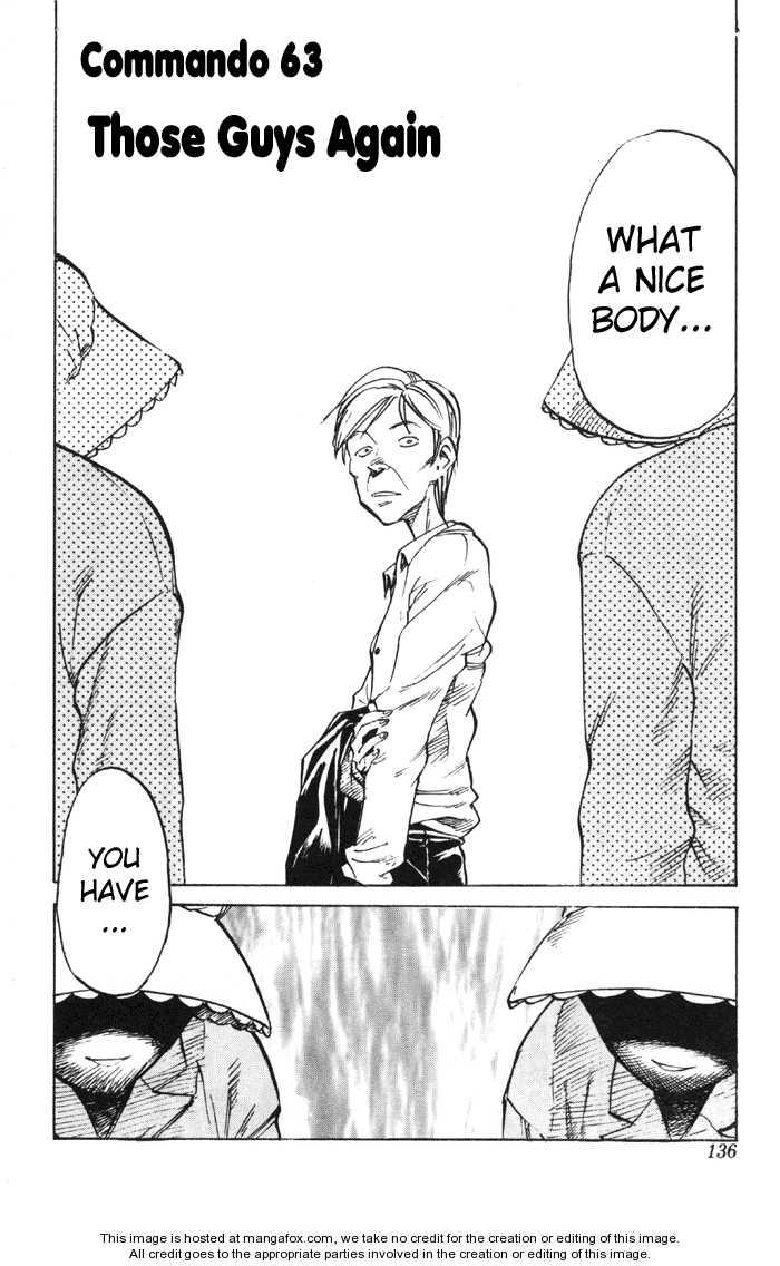 Sexy Commando Gaiden: Sugoiyo! Masaru-san 63 Page 2