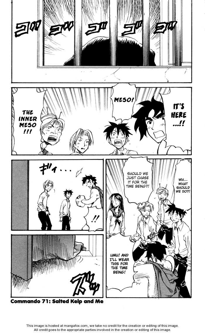 Sexy Commando Gaiden: Sugoiyo! Masaru-san 71 Page 1