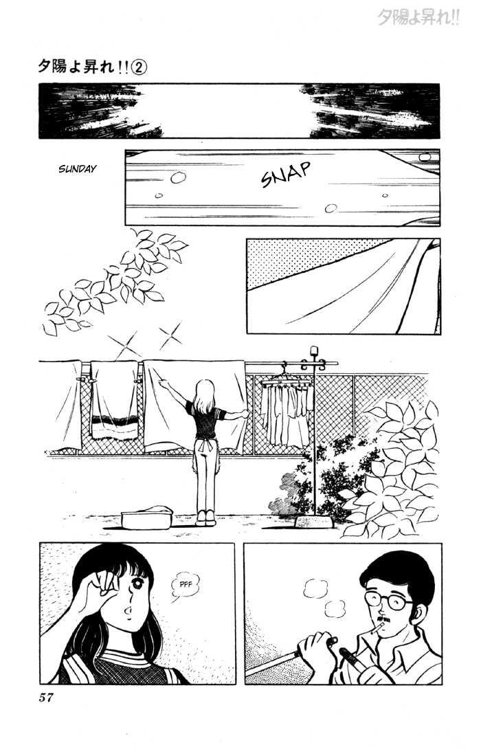 Yuuhi yo Nobore!! 5 Page 2