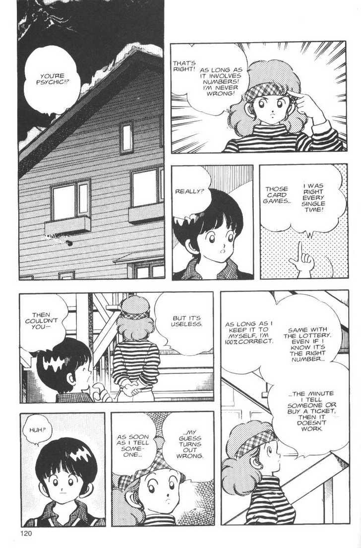 Short Program 5 Page 2