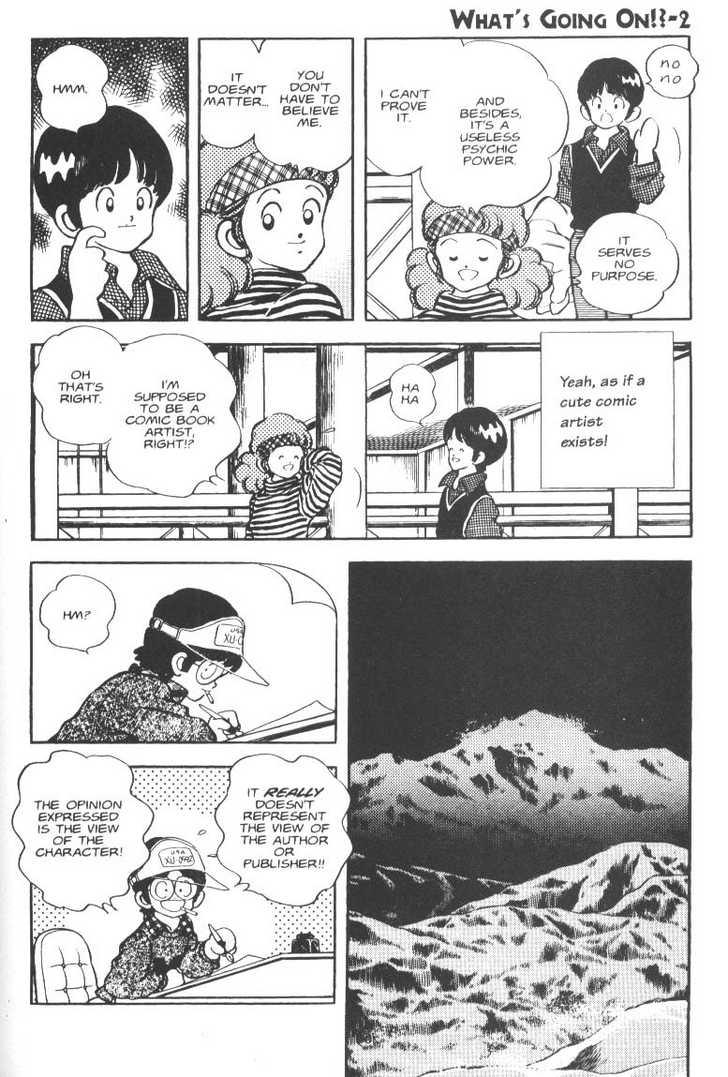 Short Program 5 Page 3