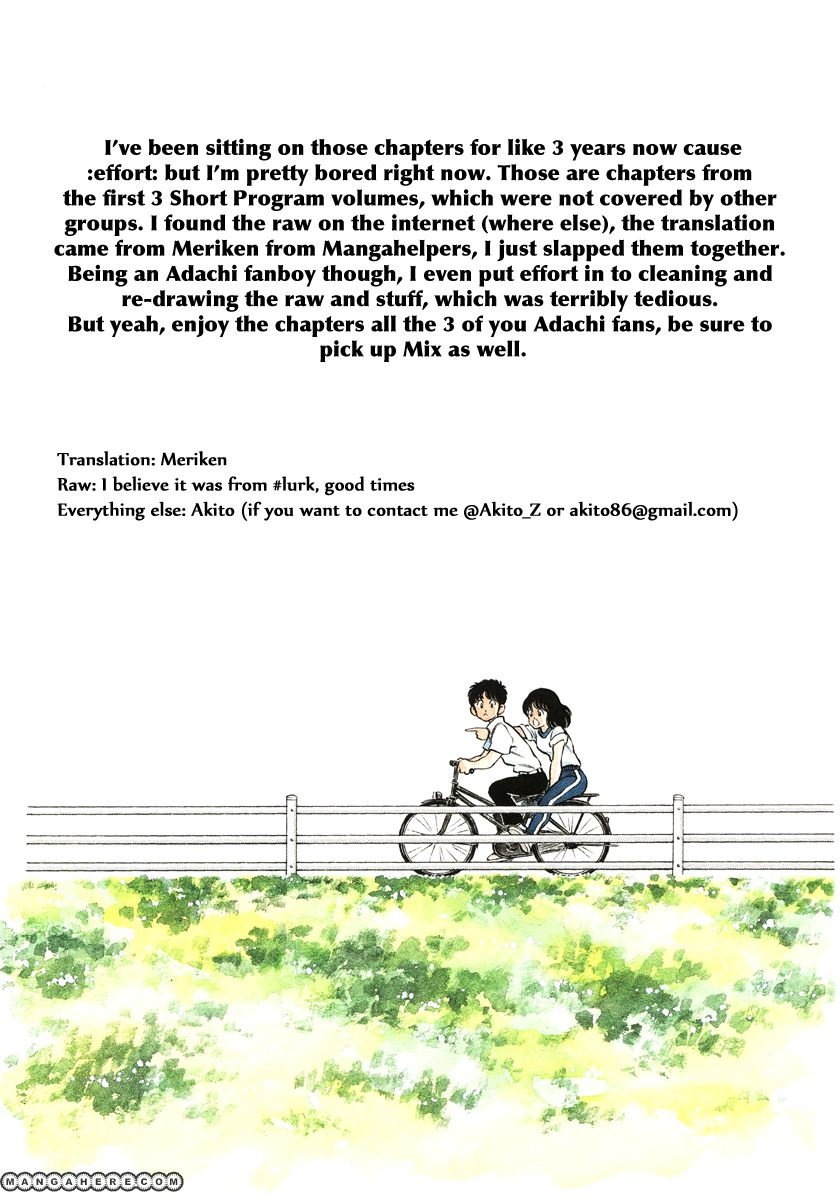 Short Program 1 Page 1