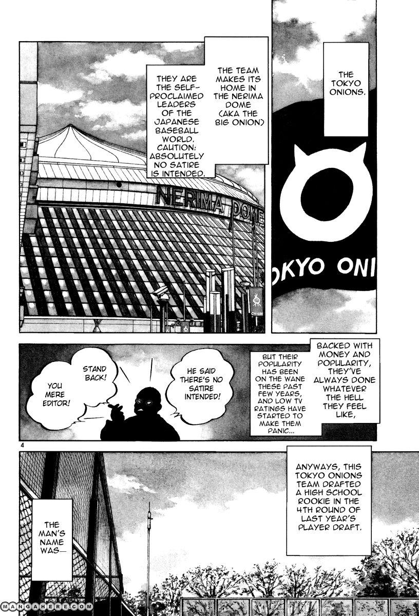 Short Program 9 Page 3
