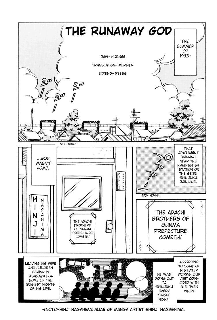 Short Program 11 Page 1