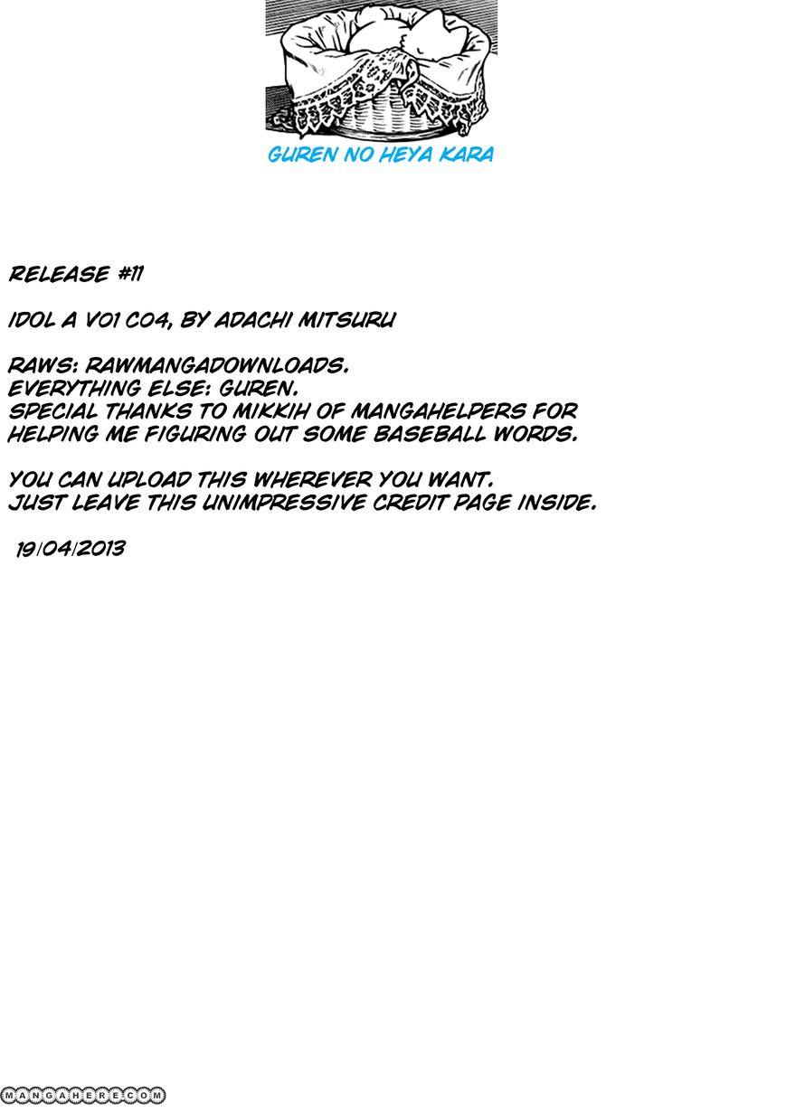 Idol A 4 Page 1