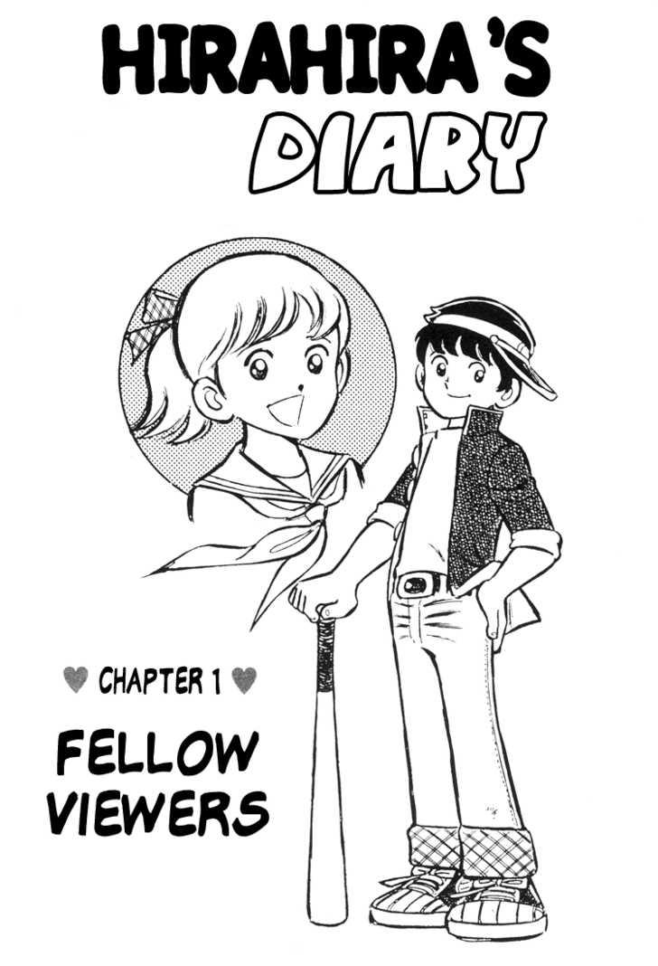 Mitsuru Adachi Anthologies 4 Page 1