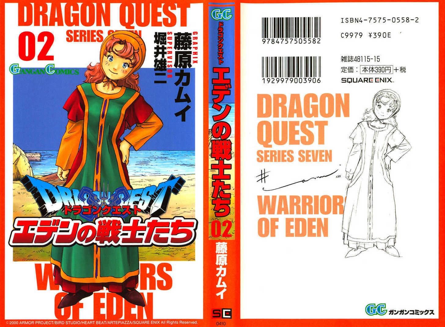 Dragon Quest VII - Warriors of Eden 4 Page 1