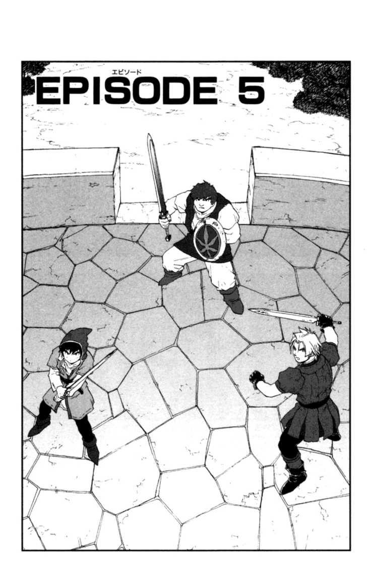 Dragon Quest VII - Warriors of Eden 5 Page 2
