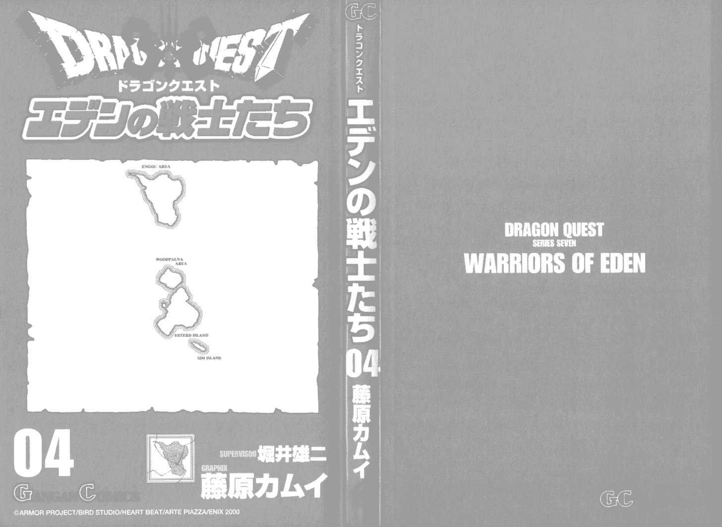 Dragon Quest VII - Warriors of Eden 12 Page 3