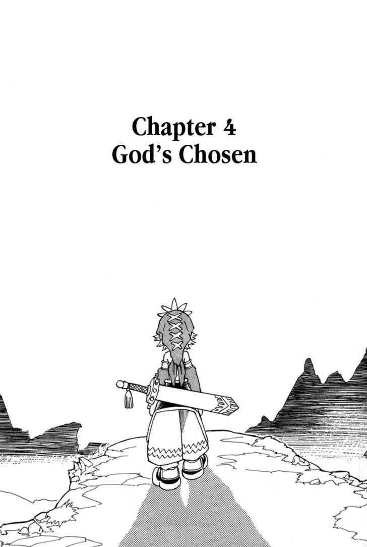 Seiken Densetsu: Legend of Mana 4 Page 1