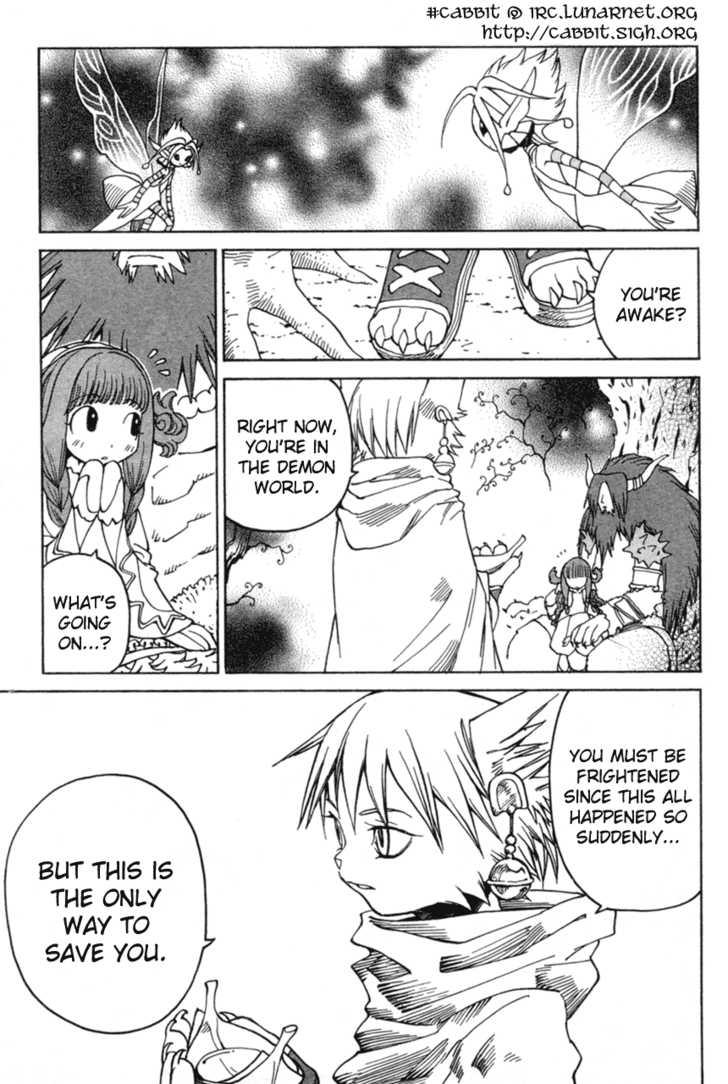 Seiken Densetsu: Legend of Mana 19 Page 3