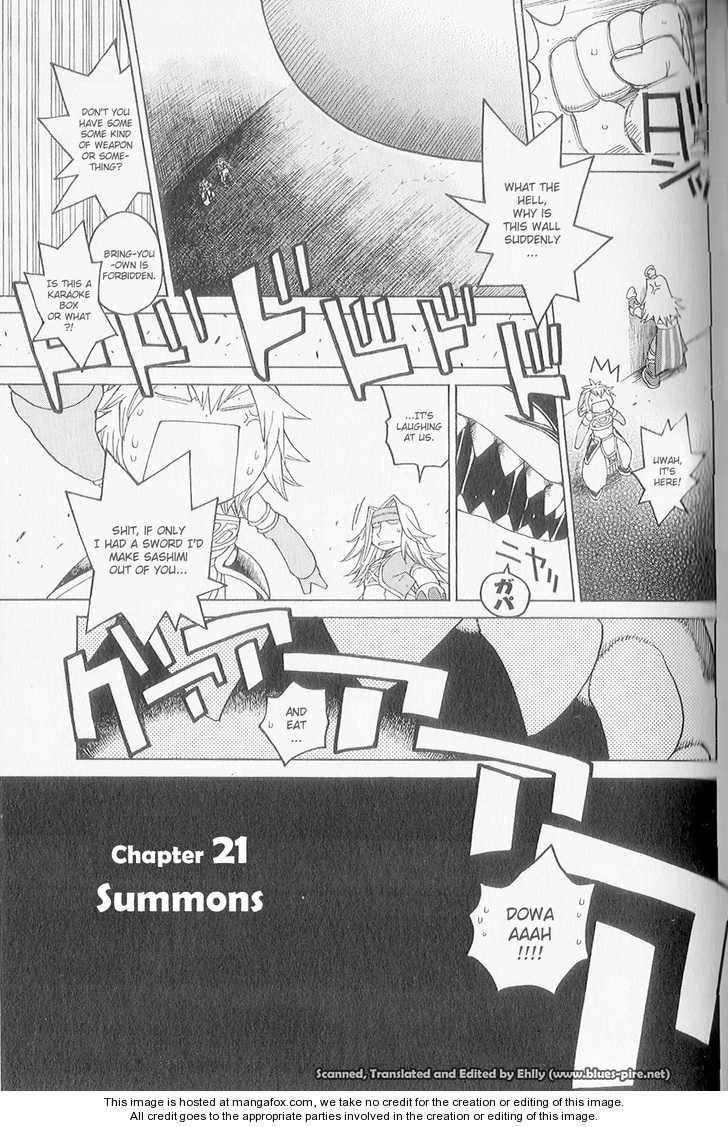 Seiken Densetsu: Legend of Mana 21 Page 1