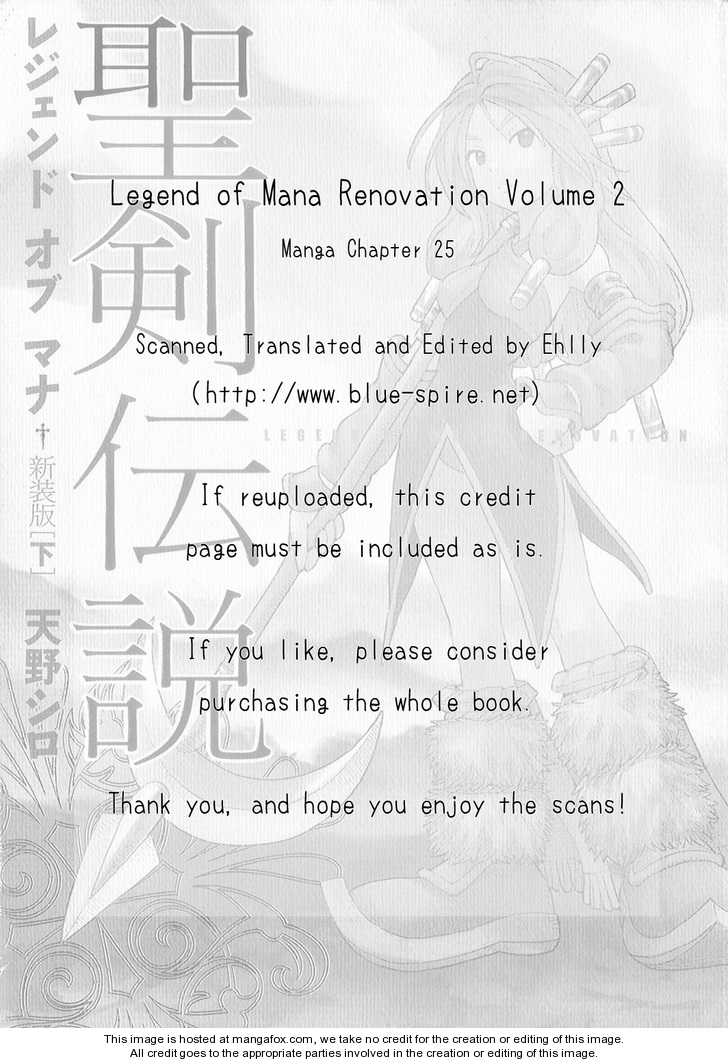 Seiken Densetsu: Legend of Mana 25 Page 1