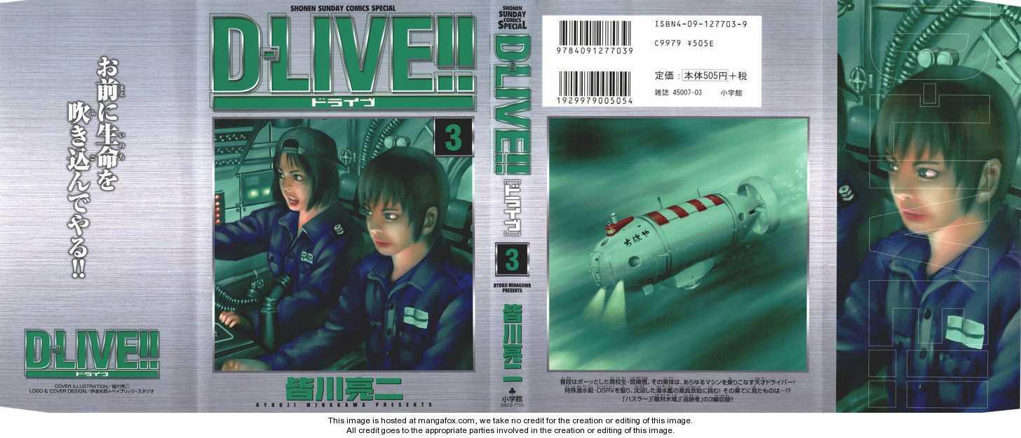 D-Live!! 21 Page 2