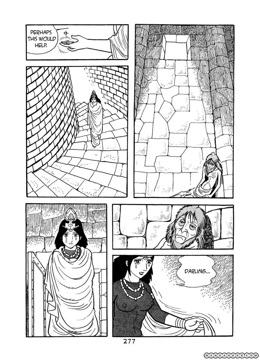 Buddha 64 Page 3
