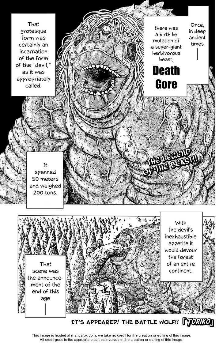 Toriko 22 Page 1
