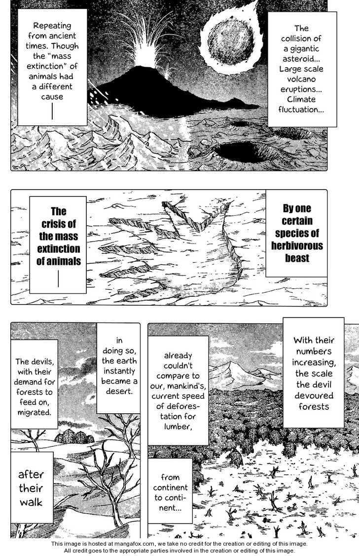 Toriko 22 Page 2