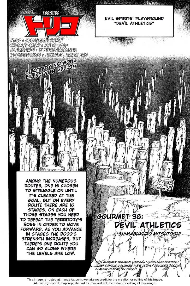 Toriko 38 Page 2