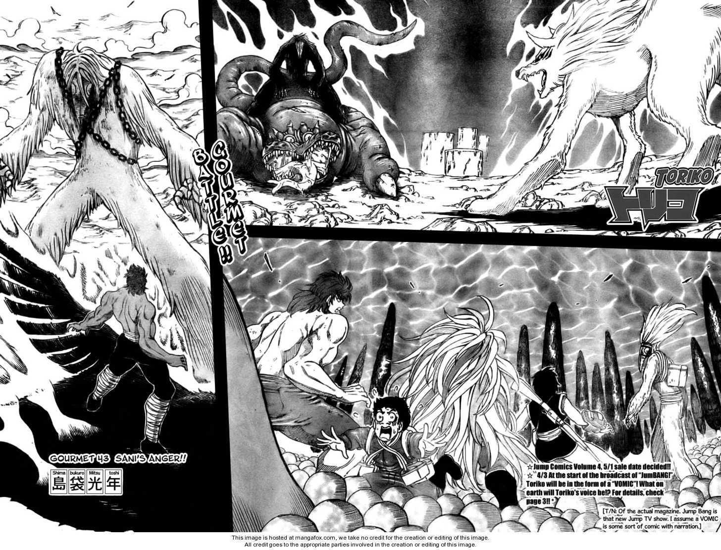 Toriko 43 Page 2