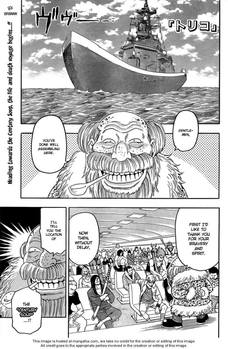 Toriko 69 Page 2