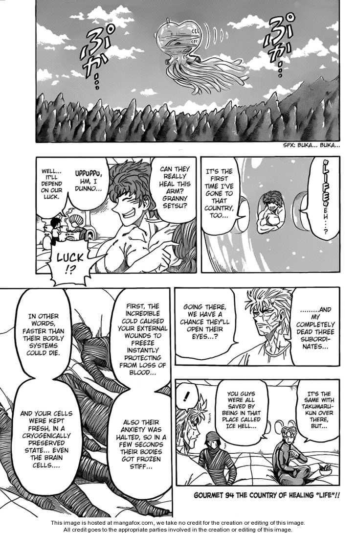 Toriko 94 Page 3