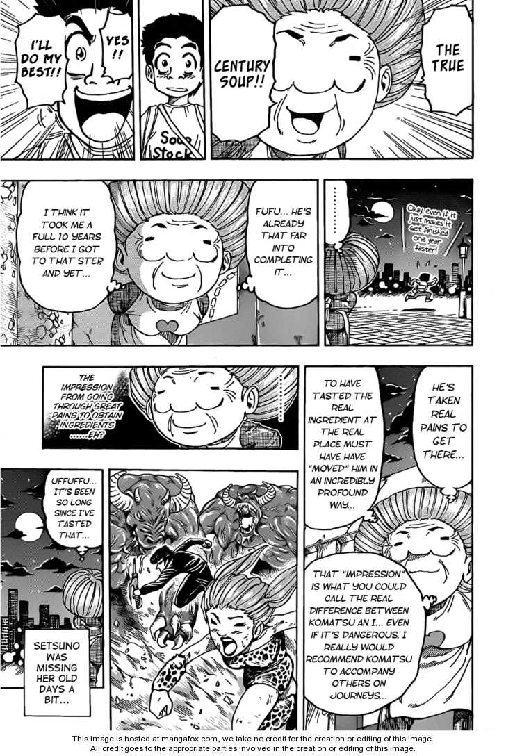 Toriko 97 Page 5