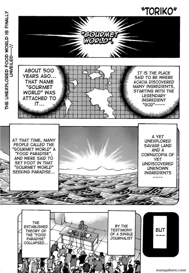 Toriko 111 Page 1