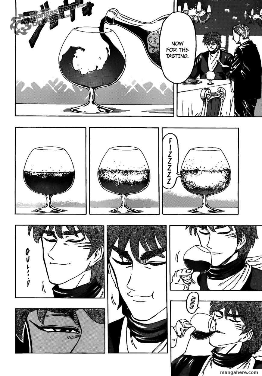 Toriko 125 Page 3