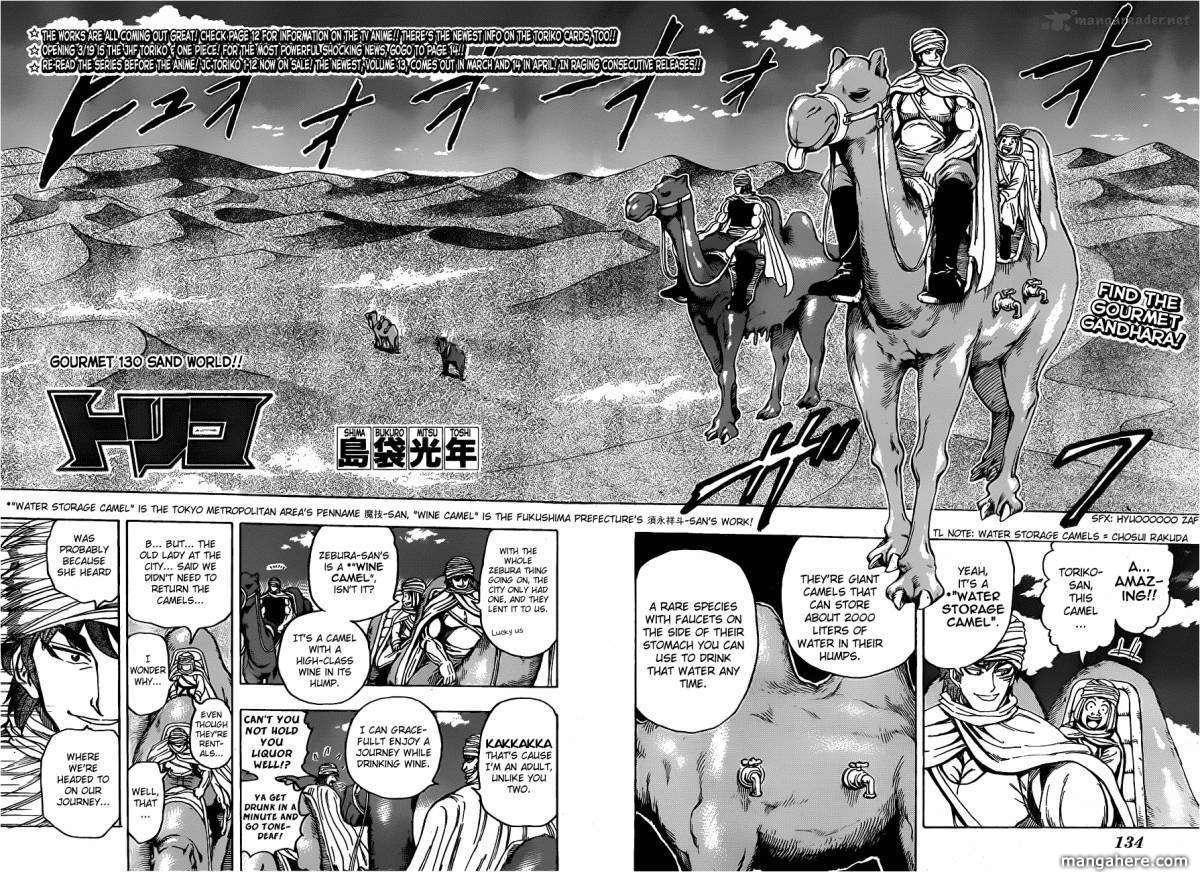 Toriko 130 Page 4